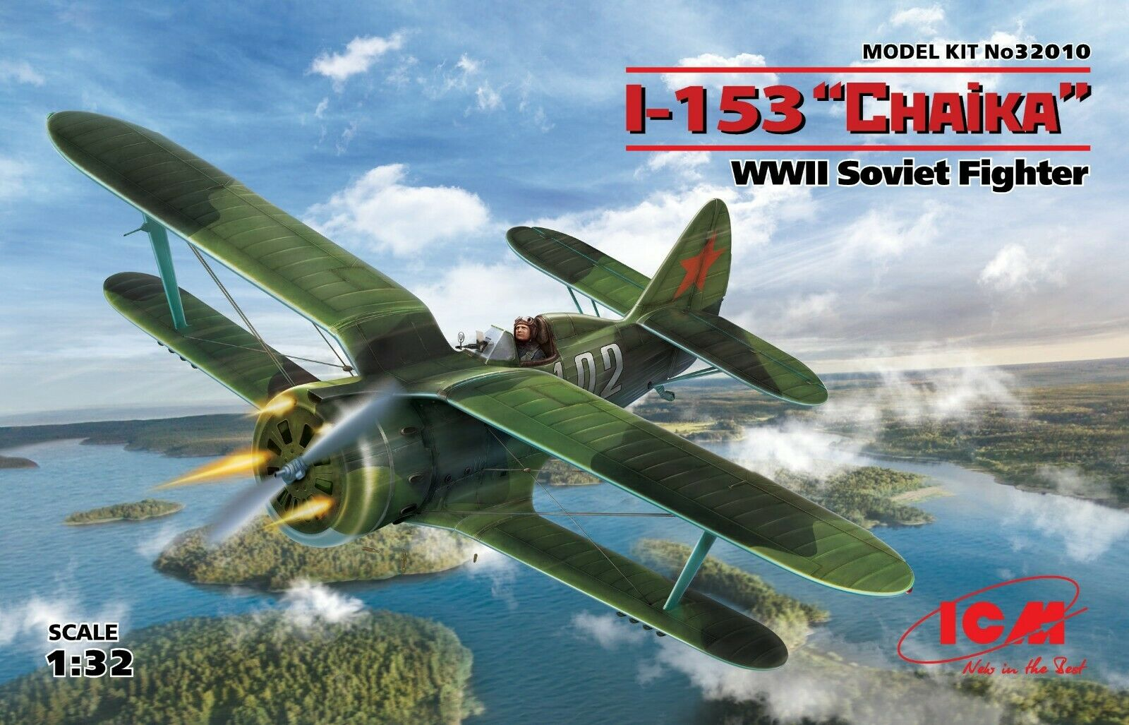 ICM 32010- I-153, WWII Soviet Fighter  Chaika  1 32 scale model kit 195 mm