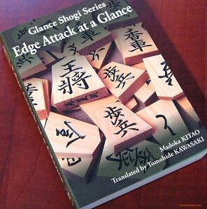 JAPANESE CHESS (SHOGI) BOOK - 'EDGE ATTACK AT A GLANCE' - STUDY LESSONS (684)