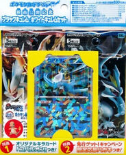 Japanese Pokemon BW MOVIE ANNIVERSARY PACK WITH COBALION PROMO SEALED!!