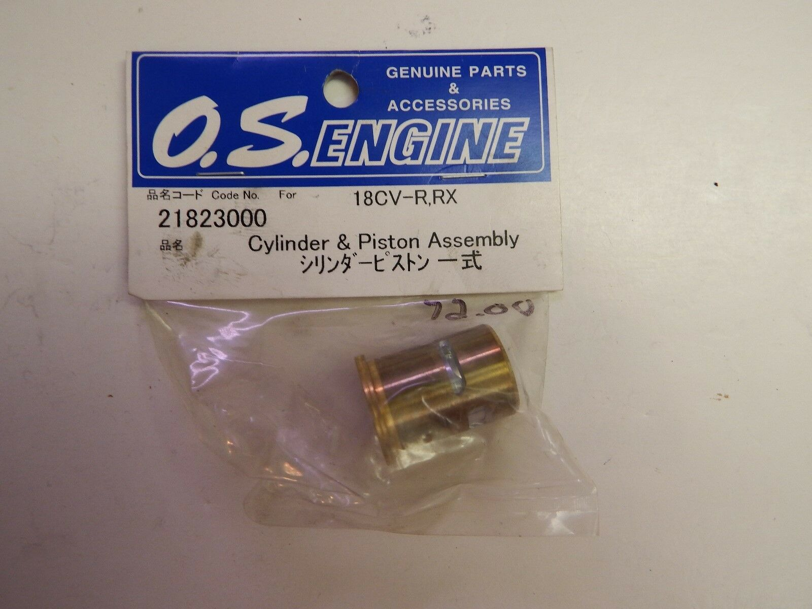 O.S. ENGINE - CYLINDER & PISTON ASSEMBLY - Model