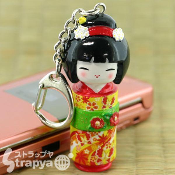 Kokeshi Lovely Japanese Kimono Doll Key Chain Charm Strap (Kotobuki)