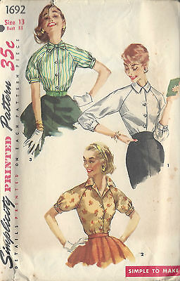 1956 Vintage Sewing Pattern B33 BLOUSE (R863)