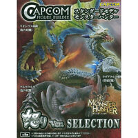Capcom Monster Hunter Anger Selection Pvc Blind Figure (single Random Box)