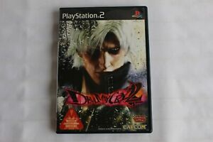 Devil-May-Cry-2-PlayStation-2-PS2-Japanese-Disc-DVD-CAPCOM-SONY-Game-JAPAN-F-S