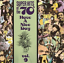 thumbnail 1 - Super Hits of the '70s: Have a Nice Day, Vol. 9