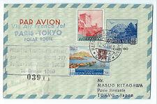 1960 SAN MARINO 3 VALORI SU AEROGRAMMA VOLO PARIGI-TOKYO D/3421