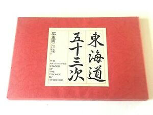 OUTSTANDING-Complete-Hiroshige-53-Stations-of-the-Tokaido-Edo-to-Kyoto-Rare-Find