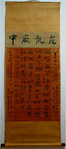 Old-Chinese-Hand-Calligraphy-Scroll-amp-Painting-By-Zheng-Banqiao-A369