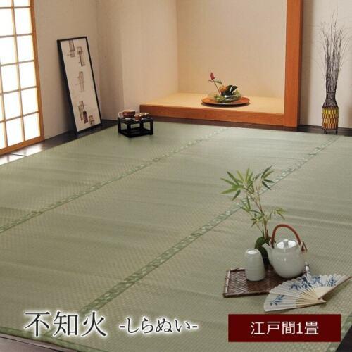 Tatami Floor Mat Japan rush 100/% carpet rug Shiranui Ichimatsu Checkered pattern