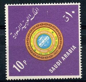 Stamp / Timbre Arabie Saoudite - Saudi Arabia - N° 391 ** Union Postale Arabe Vente En Ligne Du Dernier ModèLe En 2019 50%