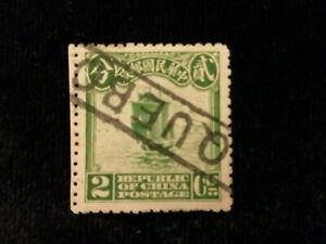 China 1913, 5. Mai/1919.  - Freimarken: Dschunke