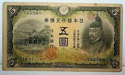 JAPAN P 50  about Uncirculated Banknotes 5   YEN  1943   aUNC