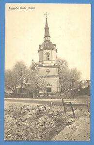 RUSSIA-UKRAINE-KOWEL-CHURCH-VINTAGE-PC-USED-1474