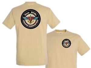 """T Shirt """" 2ème Rpima """" Parachutiste Infanterie De Marine Opex Tshirt Sable"""