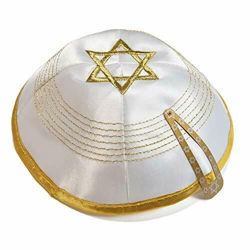 Satin 20cm Weiß Gold Gestickter Davidstern Kippa Jüdische Kippa Yarmulke