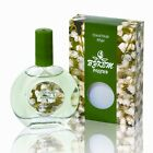 Forest lily of the valley Bouquet of Russia Eau de Toilette 40ml Guy Alari NEW