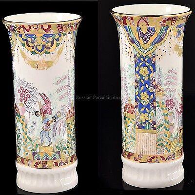 RUSSIAN Imperial Lomonosov Bone Porcelain Vase for Flower Russian Ballet Manual
