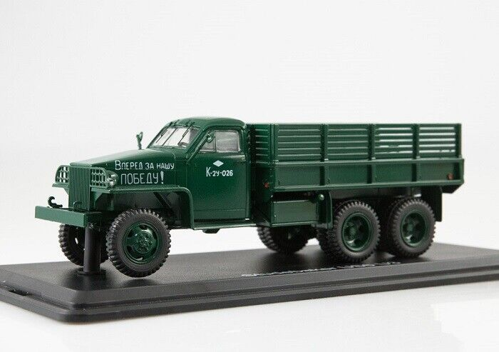 Los modelos de escala de inicio (SSM) de 1 43. US6 U3 Caja camión Studebaker.