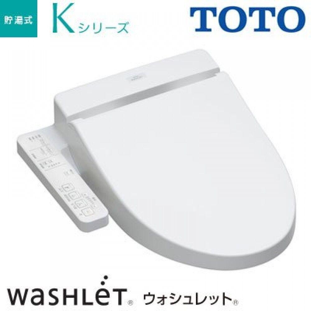 Neu Toto Washlet Bidet K Serie Tcf8pk32-nw1 Weiß Japan