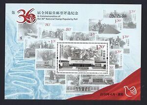 VR-China-2016-Block-218-PRC-36th-poll-best-stamp-2015-Michel-150-MNH