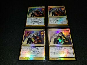 Details about MTG 4x Arena Promo gold LP Japanese FOIL Castigate ships w/  tracking