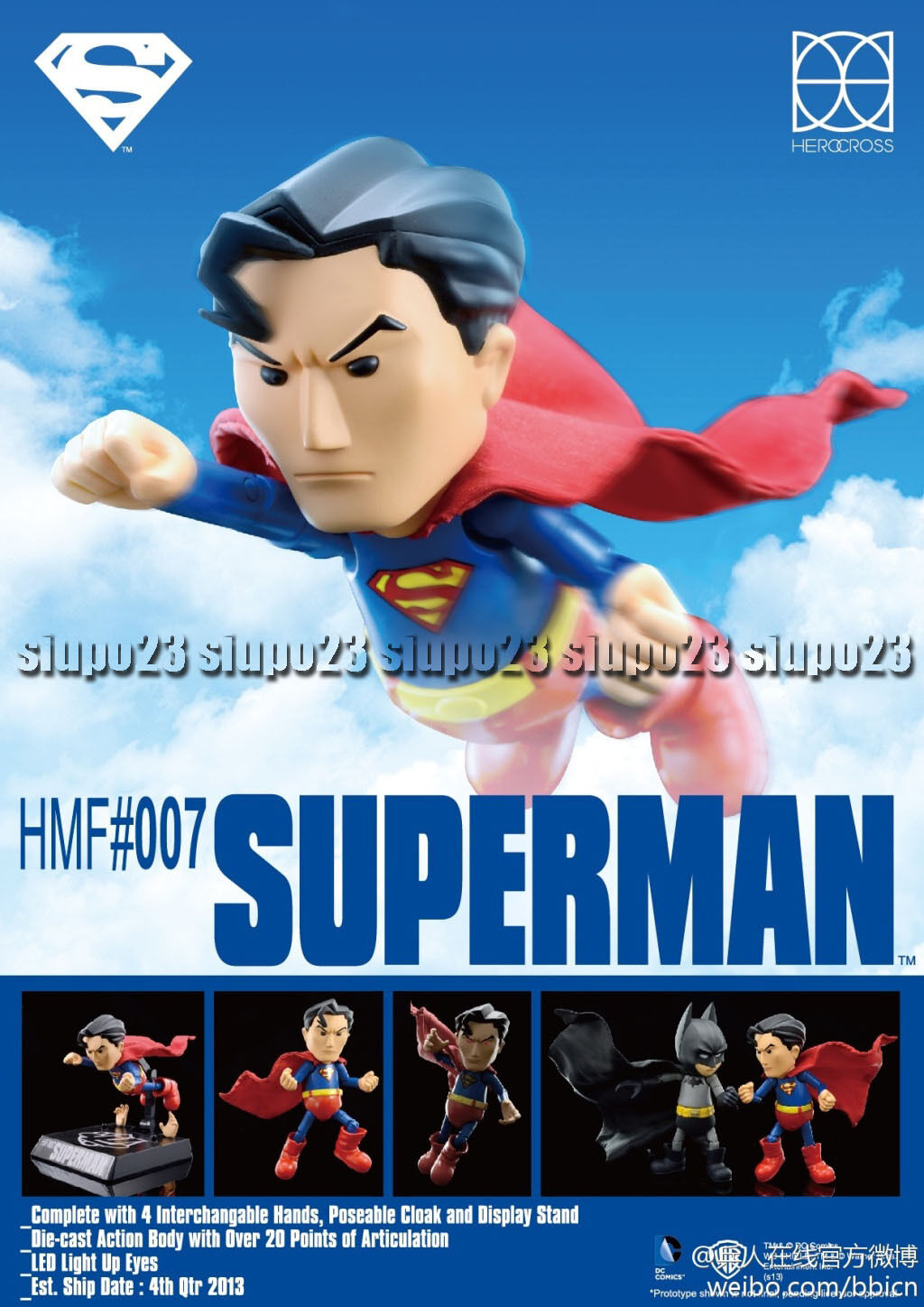 86hero Herocross  HMF Superman Figure