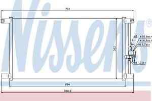 Nissens-Condenser-94798-Fit-with-Jaguar-XK-8