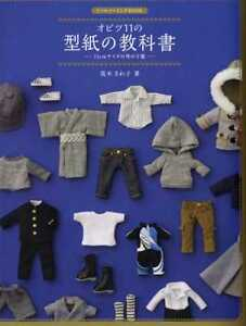 Doll-Sewing-Book-11cm-Boy-Doll-Obitsu-Body-Outfit-Japanese-Craft-Book