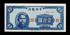 China 1945 100Yuan Paper Money GEM UNC #27