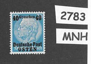MNH / OSTEN overprint stamp 1940 Hindenburg 40GR German occupation Poland WWII