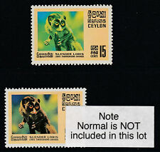 Ceylon (250) 1970 Slender Loris 15c MAGENTA OMITTED unmounted mint