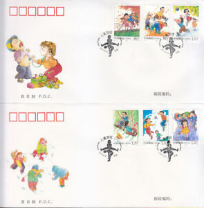 China-2017-13-Children-Games-FDC-A