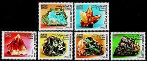 TEMA-MINERALES-AFGHANISTAN-1999-MINERALES-DIVERSOS-6v