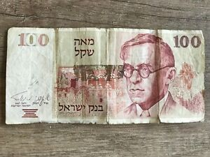 Bank-of-Israel-100-Shekel-1979-Note-Collectible