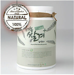 Korean Organic Rice bran Plus Powder,skin care,facial mask