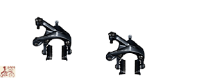 SHIMANO DURA-ACE BR-R9100 FRONT AND REAR ROAD CALIPER BICYCLE BRAKE