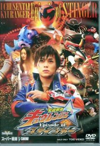 Estatuillas-Sentai-kyuranger-episodio-de-Stinger-S-T-JAPAN-DVD-K81