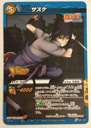 Naruto Miracle Battle Carddass Promo P NR-09 Sasuke