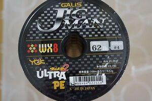 YGK GALIS ULTRA JIGMAN WX8 PE 1200m 62lb #4