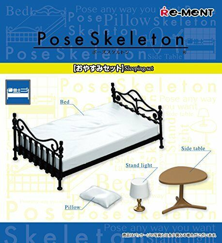 Pose skeleton Goodnight set by Re-Ment