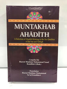 Details about Muntakhab Ahadith Hadees English Da'wat Tabligh Hadith Quran  Hadis Hadeeth Dawat