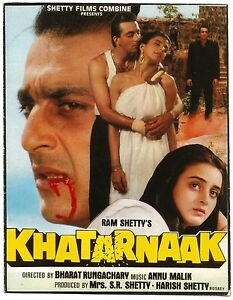 India-Bollywood-1990-Khatarnaak-Press-Book-Sanjay-Dutt-Anupam-Kher