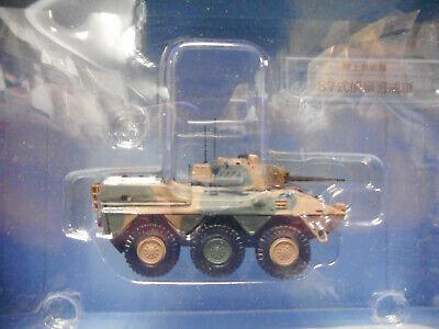TYPE 87 AA GUN MILITARY JAPAN JASDF #16 DeAGOSTINI 1//72