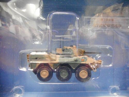 TYPE 87 ARV 6X6 MILITARY JAPAN JASDF #26 DeAGOSTINI 1//72