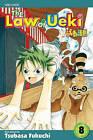 Law of Ueki 8 by Tsubasa Fukuchi (Paperback, 2007)