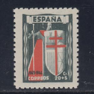ESPANA-1943-NUEVO-SIN-FIJASELLOS-MNH-SPAIN-EDIFIL-971-20-cts-5-cts-LOTE1