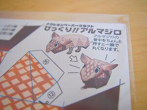The-Amazing-Pop-Up-Penguin-Bomb-papercraft-Origami-Armadillo-version