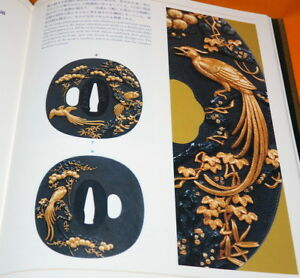 The-Ishiguro-School-of-Japanese-Sword-Fittings-Artists-Book-from-Japan-1055