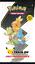thumbnail 1 - Pokemon First Partner PACK 3 Jumbo HOENN Cards +2 Booster 25th PREORDER