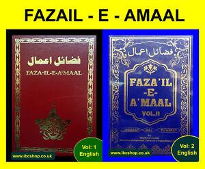 Fazail E Amaal English Pdf